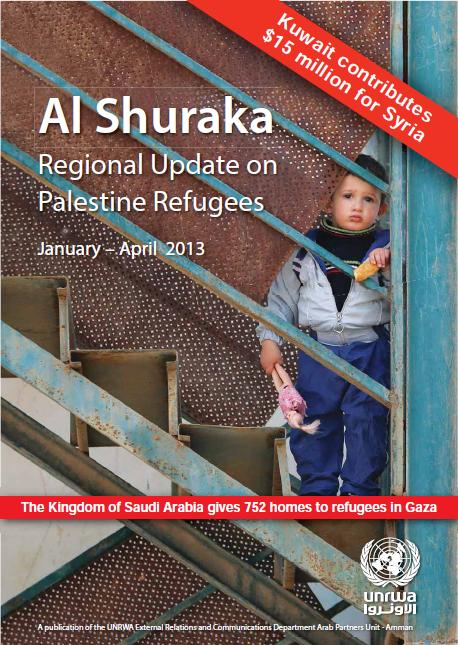 Al Shuraka 11