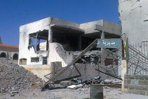 A destroyed UNRWA health centre in Dera'a
