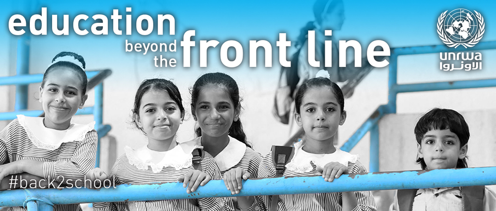 Education beyond the front line. © 2016 UNRWA