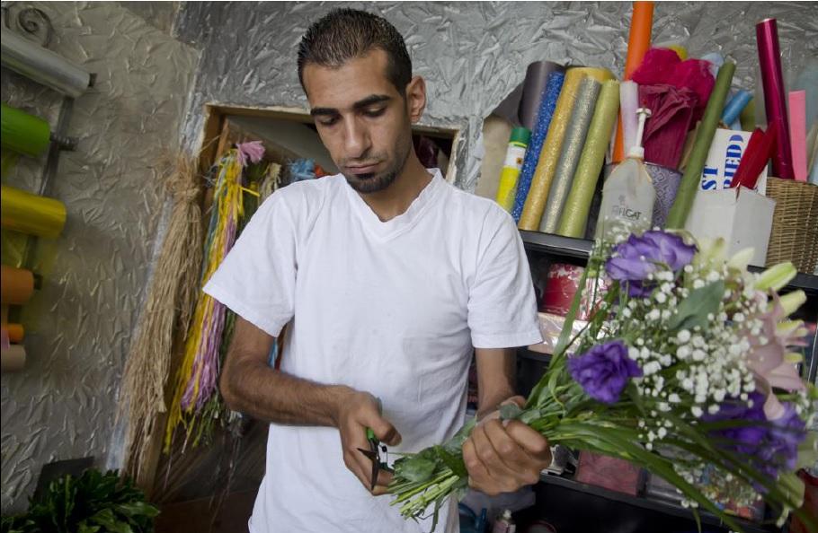 Baseline Poverty Study: UNRWA Microfinance Clients in Jordan