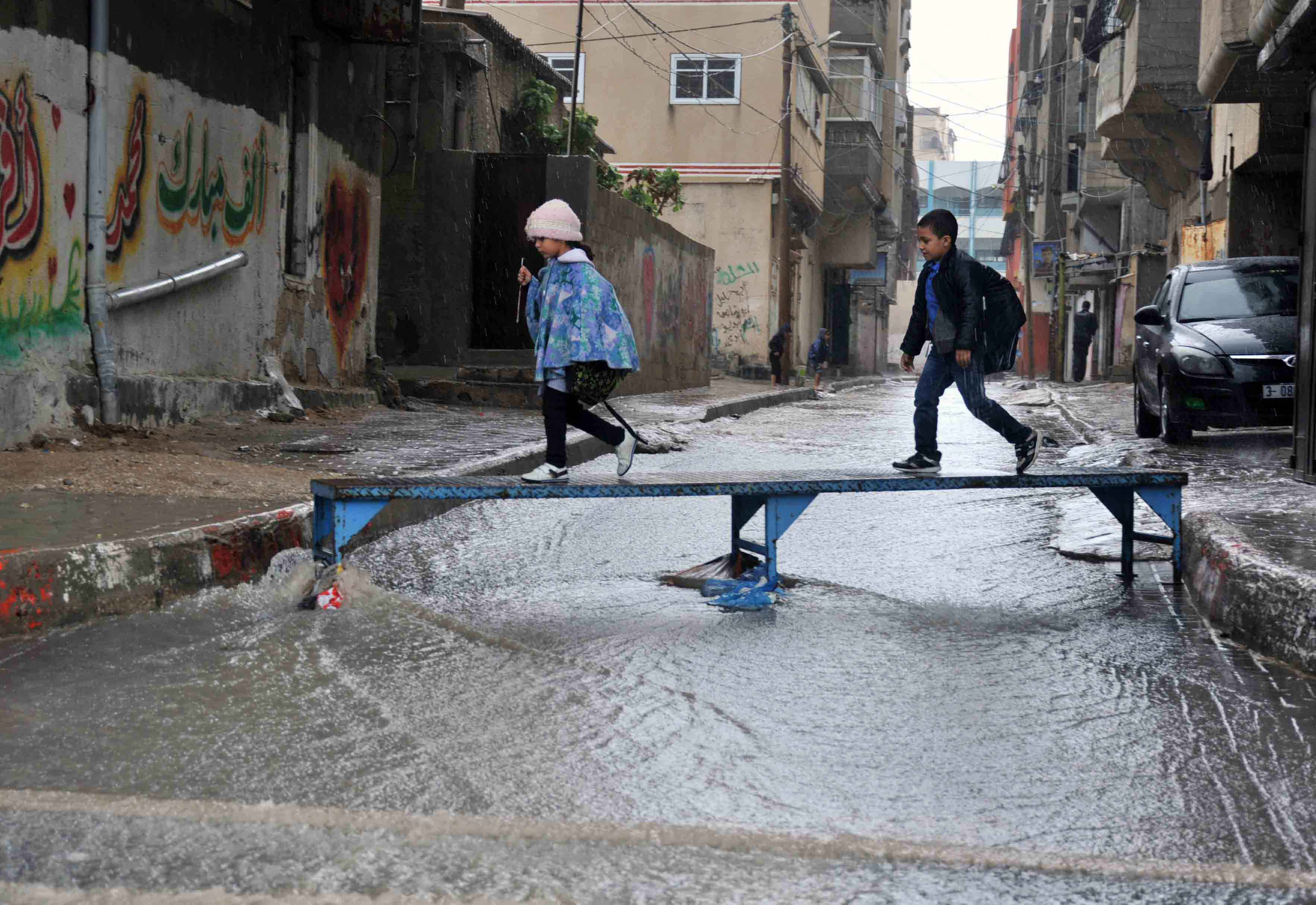 Unrwa Declares Emergency In Gaza City Due To Extreme