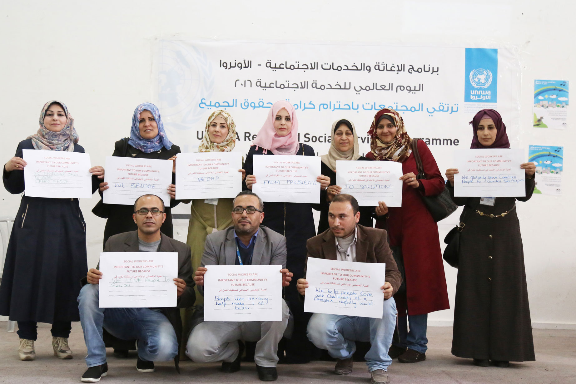 celebrates international social work day unrwa celebrates international social work day