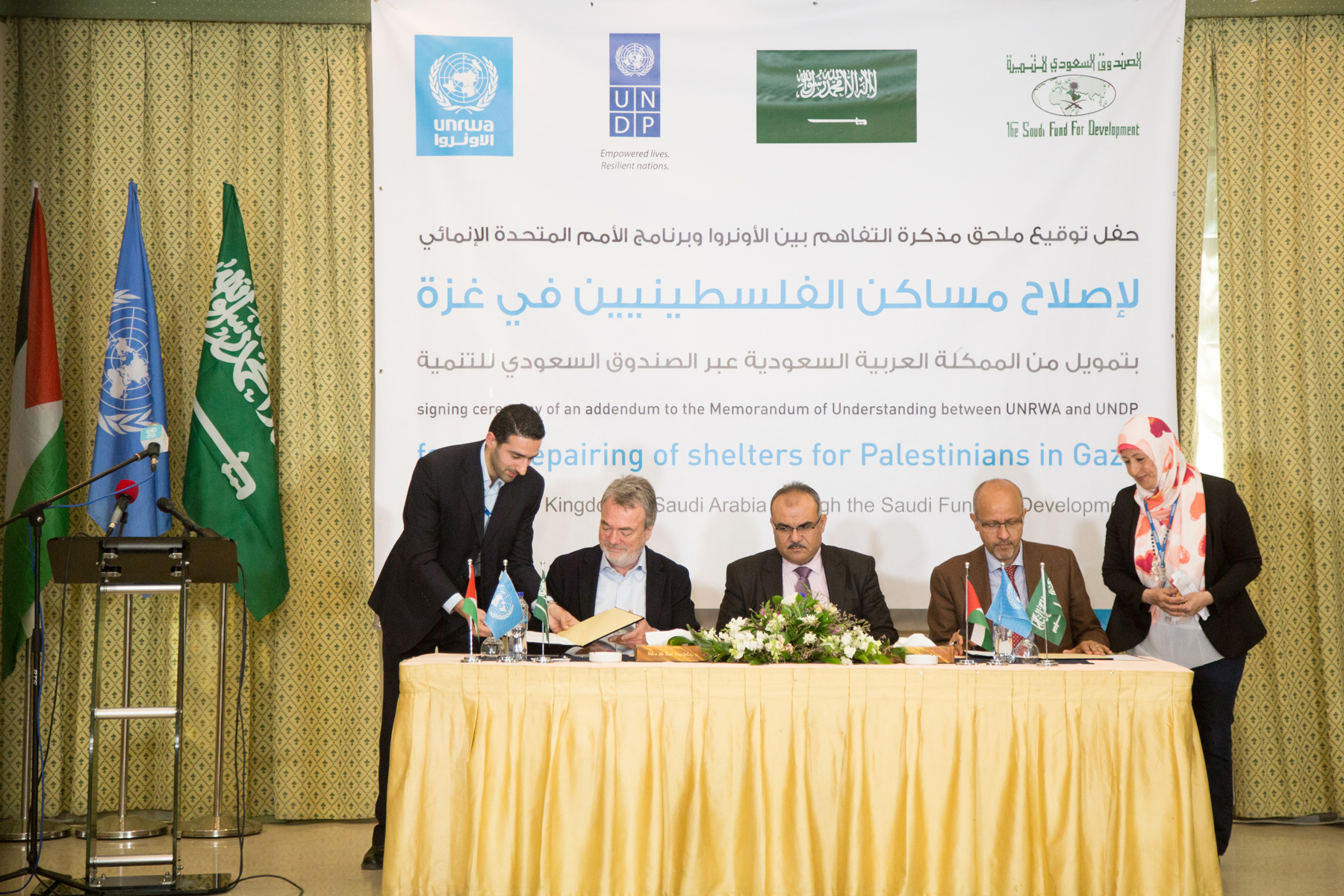 With Funds From Saudi Arabia Undp And Unrwa Sign Amendment To