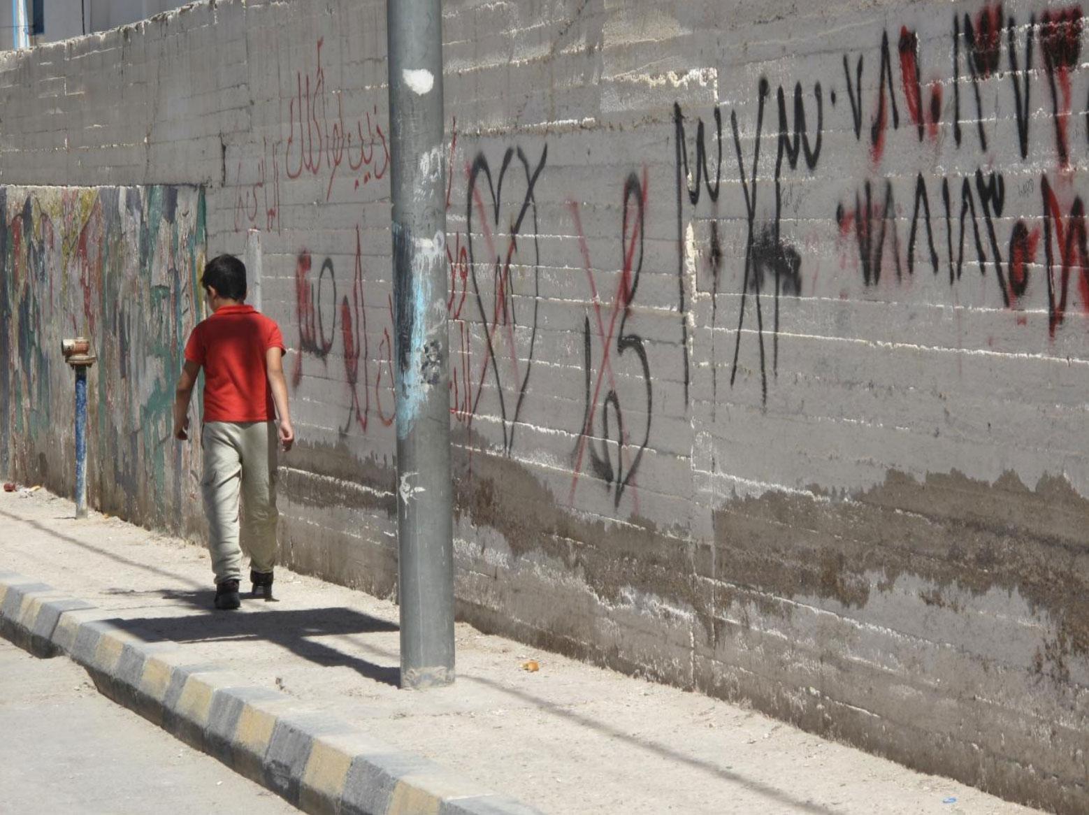UNRWA Archives