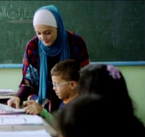 UNRWA Teacher Policy