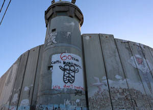 the West Bank Barrier