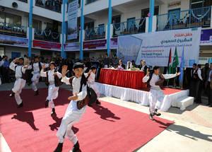 حفل تدشين المرحلة الثالثة من المشروع السعودي لإعادة إعمار غزة