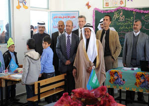 Ceremony of the Rafah Re-Housing Project