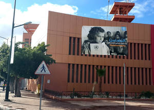 An iconic image from UNRWA's newly digitized archive displayed in Marrakesh, Morocco as part of the Agency's Building Solidarity campaign to mark UN's International Year of Solidarity with the Palestinian People, 1 December 2014.