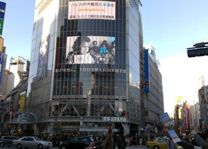 An iconic image from UNRWA's newly digitized archive displayed in Tokyo's Shibuya District as part of the Agency's Building Solidarity campaign to mark UN's International Year of Solidarity with the Palestinian People, 7 December 2014.