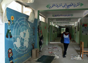 The first UNRWA visit was a critical first step toward rehabilitating the Agency's nine installations in Husseinieh, February 2015. © 2015 UNRWA Photo by Taghrid Mohammad
