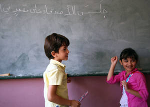 Education provides a source of stability and hope. Students who attend UNRWA schools have access to remedial classes and psychosocial counseling to help them focus on their education in the midst of insecurity and conflict. © 2014 UNRWA Photo by Taghrid Mohammad