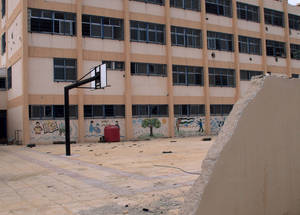 The four UNRWA schools in Husseinieh will need significant rehabilitation. © 2015 UNRWA Photo by Taghrid Mohammad