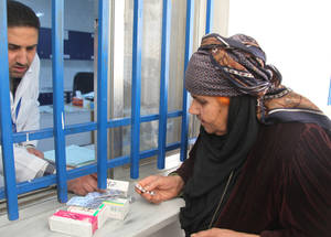 Palestine refugees are facing physical and emotional trauma as a result of the conflict, as well as an increase in non-communicable diseases like diabetes and hypertension. Support from the EU helps ensure that UNRWA clinics remain stocked with life-saving drugs and medicines to treat these conditions. © 2015 UNRWA Photo by Taghrid Mohammad.