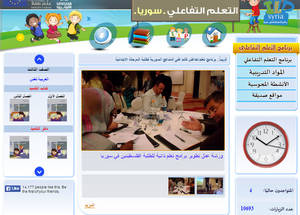 The interactive learning programme organized by UNRWA provides fun lessons online for students in grades one through three. The lessons and educational games focus on literacy and numeracy, as well as the core subjects of Arabic, English, mathematics and science. © 2015 UNRWA Photo