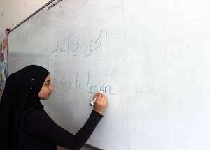"Nour eagerly awaits the beginning of the school year as she prepares herself for secondary school, which she considers to be the most important phase. ""Secondary school is my last stop before university,"" she says. ""I will do my utmost to obtain a scholarship so that I can study ophthalmology."" © 2015 UNRWA Photo by Maysoun Mustapha"