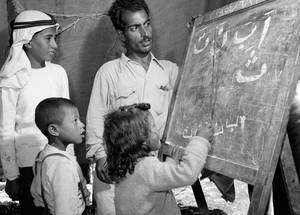 UNRWA started out with 93 schools and more than 35,000 pupils in 1950. © 1954 UNRWA Archive, Photographer Unknown