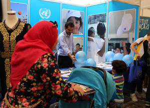 UNRWA was among the more than 30 organizations that participated in the annual Europe Day fair in Ramallah. © 2016 UNRWA Photo by Alaa Ghosheh