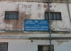 The Zohour schools are located in South Amman. In total, they comprise four schools that operate in two rented buildings on a double-shift. These buildings are structurally weak and the surrounding area is densely populated. More than 2,000 girls attend their classes in the four schools, which employ 100 UNRWA teachers and education staff.  The United States recently provided US$ 3.8 million for the construction of a multipurpose school building to replace the rented facilities in Zohour. © 2016 UNRWA Photo