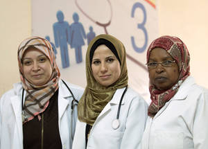 UNRWA health personnel in the UNRWA Rimal Health Centre in Gaza City. Each Family Health Team is comprised of at least one doctor, a nurse and a clerk, in addition to staff offering support services that include the lab, the pharmacy and dental services. © 2016 UNRWA Photo by Hussein Jaber