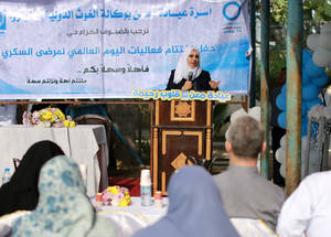 "Speaking to the attendees, Dr. Rihab Quqa, the Khan Younis Area Health Officer, said at the World Diabetes Day ceremony: ""Our message is to spread awareness of the importance of early detection of diabetes."" She also asked the attendees to convey the ceremony's message in order to reach more people in the community. © 2016 UNRWA Photo by Rushdi Al Sarraj"