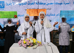A song was performed by students from UNRWA Maen Preparatory School to raise awareness on diabetes and to encourage the cultivation of healthy lifestyle habits. © 2016 UNRWA Photo by Rushdi Al Sarraj