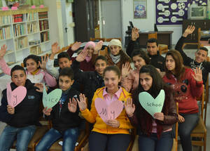 Running for the third year, My Voice-My School was developed in collaboration with Digital Explorer. It has been made possible with the support of generous donors, including the European Union and contributors to the Syria Regional Crisis Emergency Appeal. Latakia, Syria. © 2017 UNRWA Photo by Taghrid Mohammad