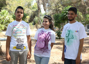 The 'Engaging Youth' project, funded by the European Union, supports Palestinian youth between the ages of 17 and 33. The project bolsters their resilience to help them cope with the impact of the conflict in Syria.  Damascus Training Centre, Syria. © 2017 UNRWA Photo by Taghrid Mohammad