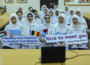 In the school year 2017-18, students from two UNRWA schools in Gaza connected with two schools in Belgium through the My Voice-My School project. The project provided a valuable opportunity to connect students across countries on education issues of importance to them. ©2017 UNRWA Photo by Rushdi Sarraj.