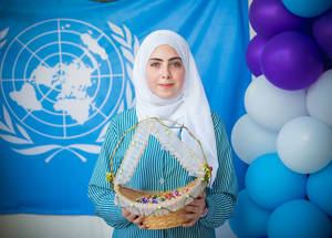 UNRWA thanks the State of Qatar for its support for the Agency's education system. © 2018 UNRWA Photo by Ameen Saeb