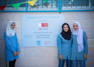 The Agency's ability to continue to provide quality education is made possible through the generous contribution of donors and partners like The State of Qatar. © 2018 UNRWA Photo by Ameen Saeb