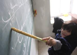 التعليم : حق أساسي