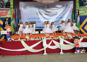 Not only has this partnership enabled UNRWA to safeguard the rights to education for Palestine refugee children in Gaza, but it has also planted hope in the hearts and minds of UNRWA students and their families. The support from donor partners like Dubai Cares, highlights solidarity with Palestine refugees.  © 2019 UNRWA Photo by Khalil Adwan