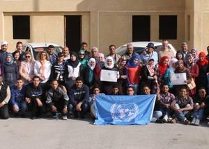 Ralica Kostadinova/UNRWA Archives