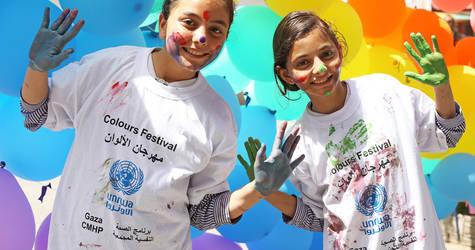 © 2016 UNRWA Photo by Tamer Hamam