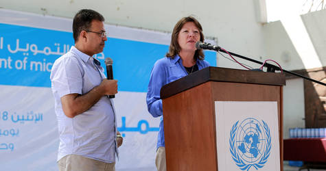 Deputy Commissioner-General of UNRWA Sandra Mitchel speaks at the opening ceremony of the trade fair. © 2016 UNRWA Photo by Rushdi Sarraj