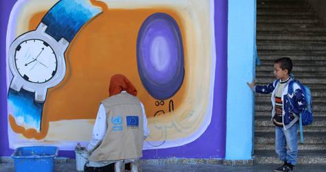 © 2016 UNRWA Photo by Rushdi Al Sarraj