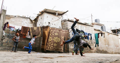 Children from the Gaza Strip playing. © 2017 UNRWA Photo by Tamer Hamam