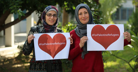 From Gaza to Syria, from my heart to yours: for Palestine refugees. © 2017 UNRWA Photo by Tamer Hamam