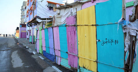 A colored street in Beach camp, western Gaza city. © 2017 UNRWA Photo by Tamer Hamam