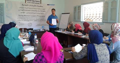 A class of new graduates photographed here during a training course. These workshops aimed to improve female graduates' employment opportunities in Gaza and were funded by the Government of the Balearic Islands. © 2018 UNRWA Photo