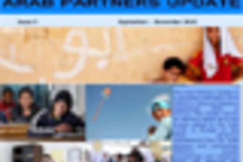 مستجدات دائرة الشركاء العرب 5