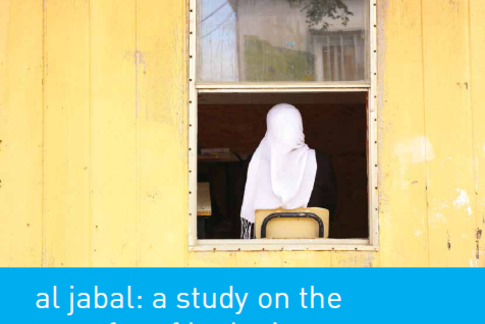 AL JABAL REPORT