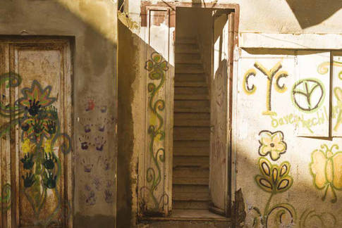 © 2014 UNRWA Lebanon Field Office Archives