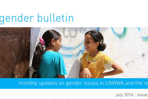 © 2015 UNRWA Photo by Tamer Hamam