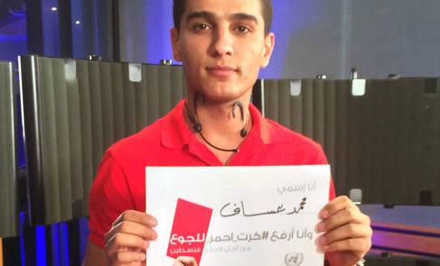 UNRWA Arab Idol Serenades World Cup Audiences with Unprecedented 'Fan-written' Song