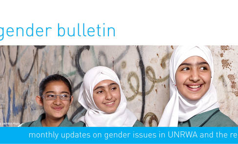 © 2014 UNRWA Photo