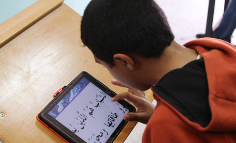 In the beginning of March 2016, the UNRWA Rehabilitation Centre for Visually Impaired (RCVI) in Gaza City introduced computer tablets for students with low vision under the 'Vision Project'. © 2016 UNRWA Photo by Tamer Hamam