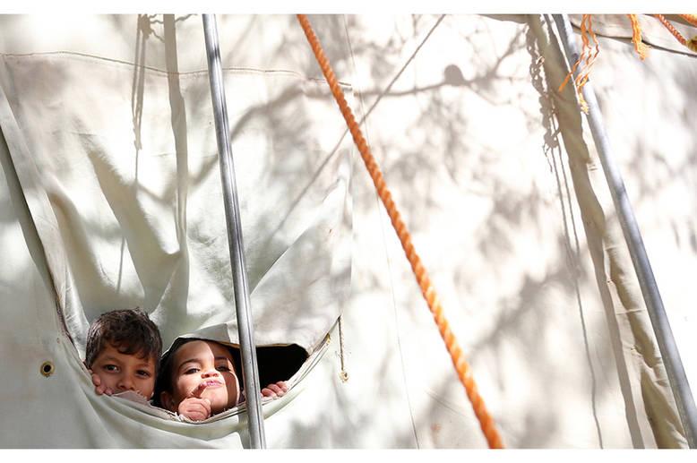 مخيم السايبر سيتي