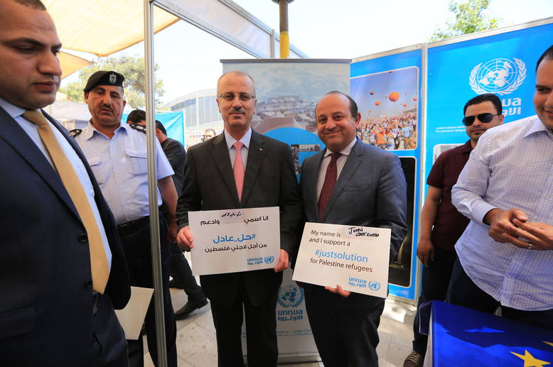This photo was taken during UNRWA's participation in the EU day celebration in Ramallah on 7 May © 2015 UNRWA Photo by Alaa Ghosheh